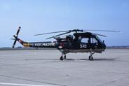 Wasp_AH-12_MLD